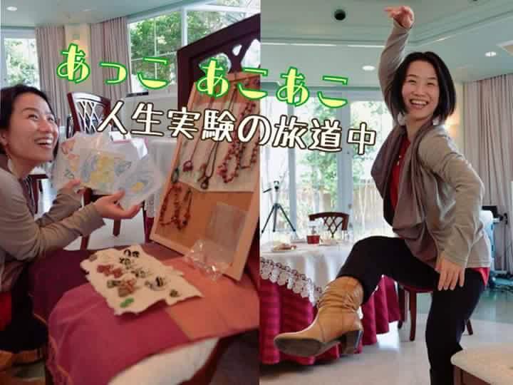 レンタル女子杉町明子〜一日店長
